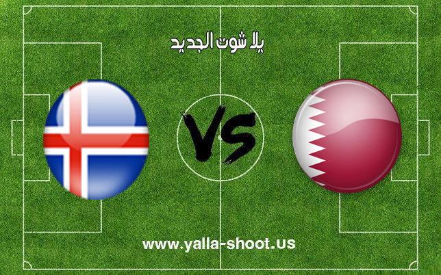 ملخص أهداف مباراة قطر وايسلندا (2-2) يلا شوت الجديد
