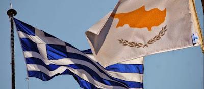 Άγκυρα: «Η εισβολή έγινε για να μην γίνει Ένωση Ελλάδας Κύπρου! - Δεν θα το επιτρέψουμε ποτέ»