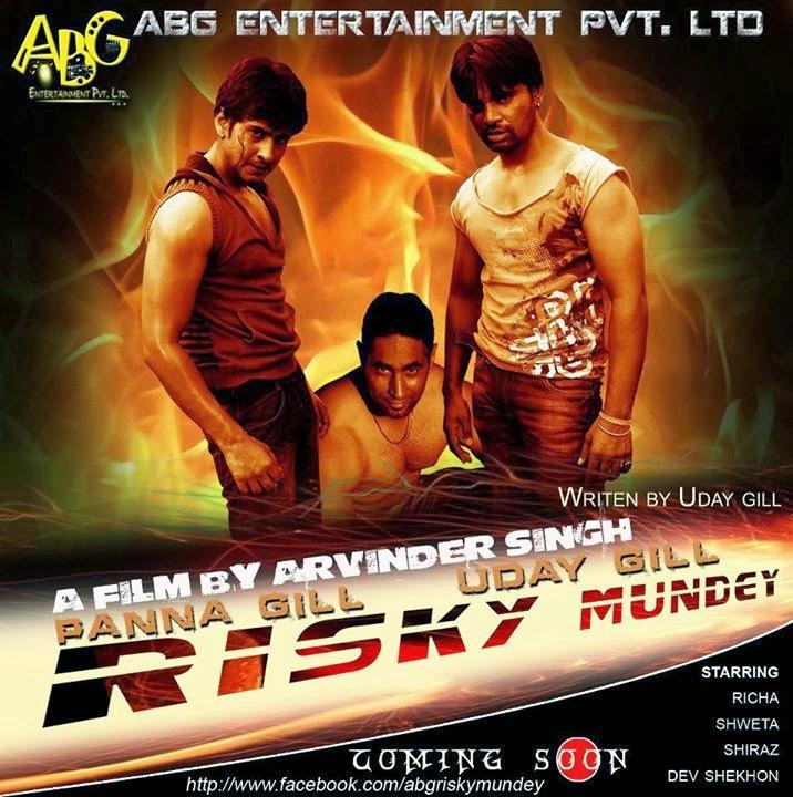 Risky Mundey 2017 Punjabi Movie HDRip
