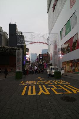 明洞 購物街