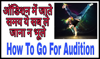How To Go For dance singing Audition
