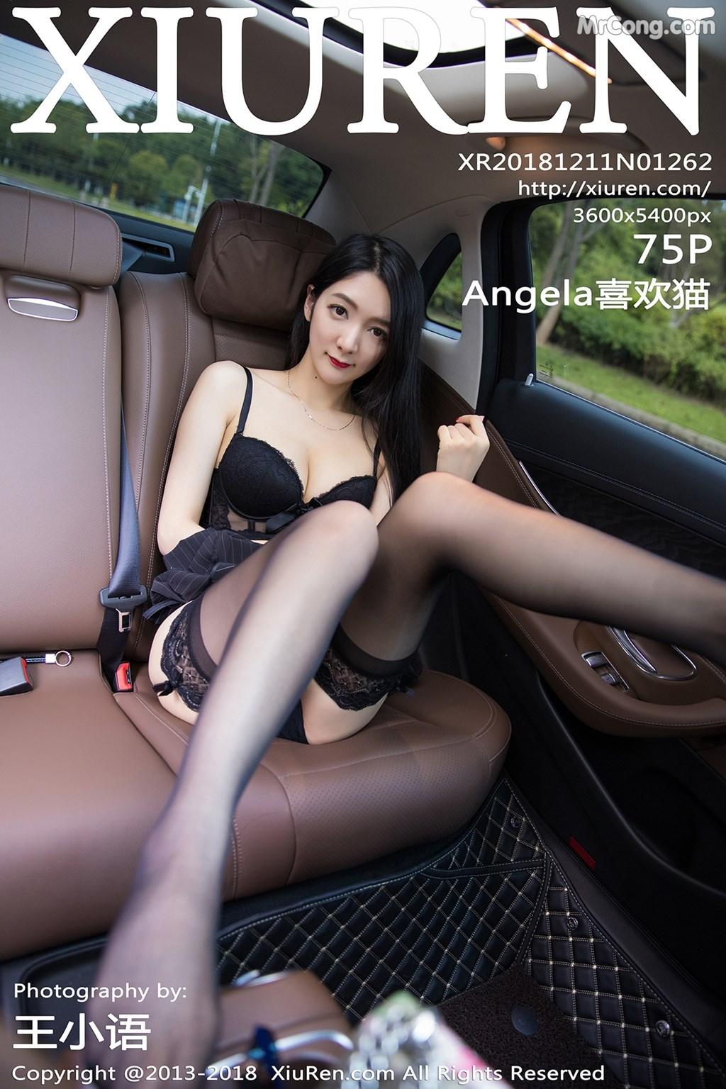 XIUREN No.1262: Người mẫu Xiao Reba (Angela喜欢猫) (76 ảnh)