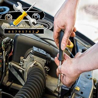 كهرباء بنشر ، متنقل كهرباء ، الطريق ميكانيكى كهرباء، سيارات ، اصلاح سيارة،ونش للسيارات،ونش،كرين،سطحه