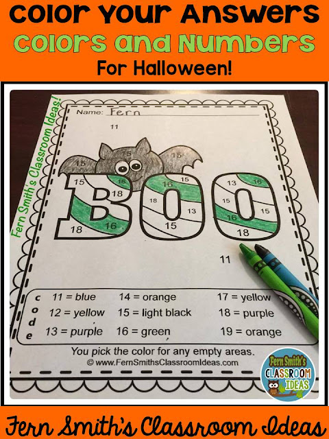 http://www.fernsmithsclassroomideas.com/2016/10/color-your-answers-for-halloween-know.html