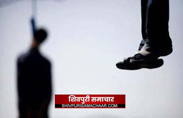 युवक ने बाखर में नीम के पेड़ पर लटककर फांसी लगा ली | kolaras News