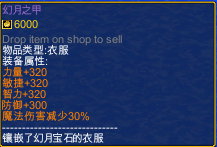 one piece change time 1.5 item Magic month armor detail
