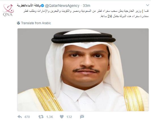 تدوينة الوكالة القطرية تسحب سفرائها