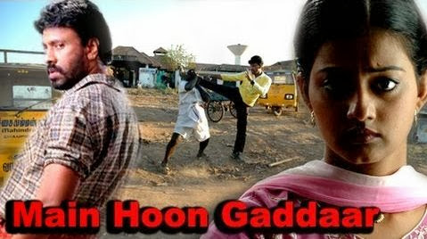 Main Hoon Gaddaar 2014 Hindi Dubbed WebRip 700mb