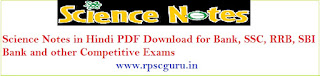 Free Download Science Notes Book PDF for Competitions Exams