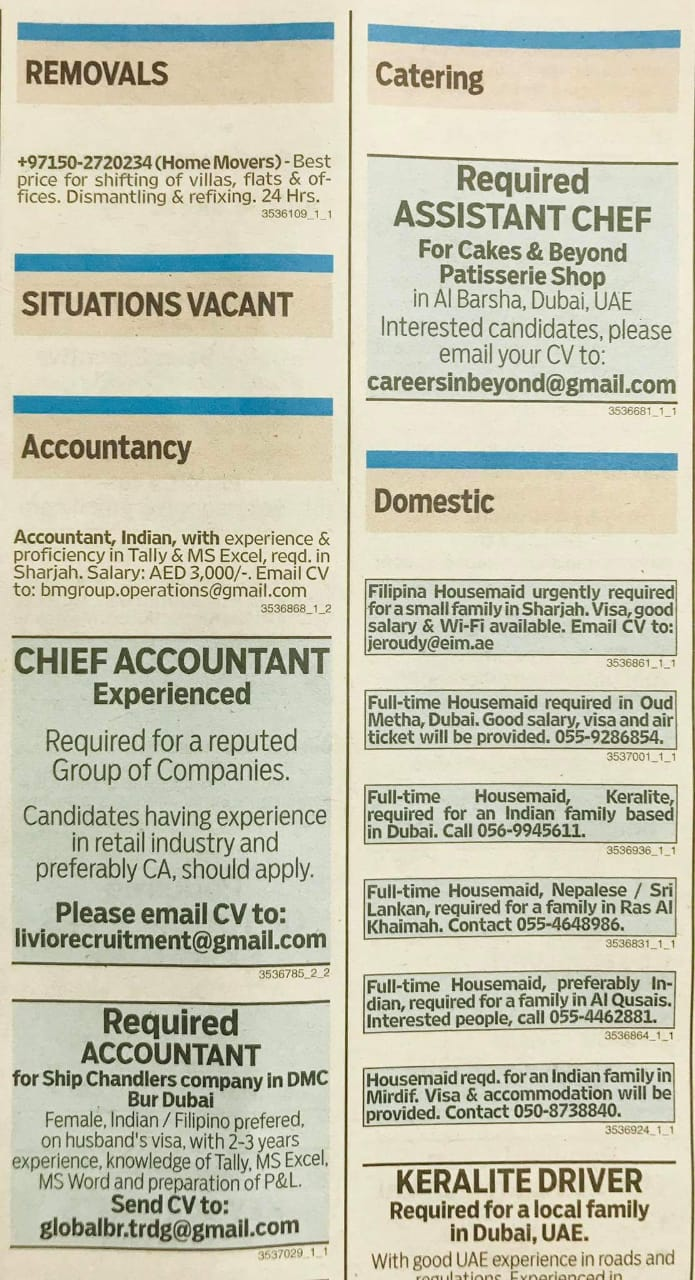 Gulf Newspaper Employment Opportunities - Inspirational Interior