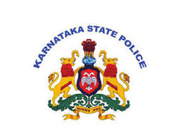 KSP Recruitment 2018,Armed Police Constable,688 Posts
