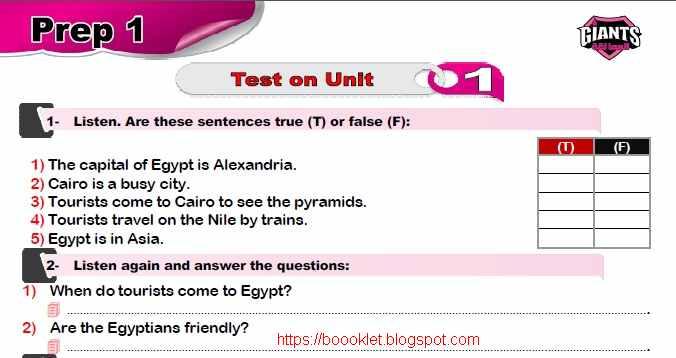 امتحان لغة انجليزية على الوحدة الأولى للصف الأول الاعدادى الترم الأول 2020