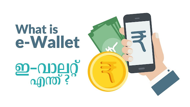What is E-wallet and How To Create A Bank E-wallet?