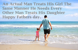 , happy fathers day image and quotes, happy fathers day image and message, happy fathers day pics and quotes, happy fathers day pictures and quotes, happy fathers day pictures african American,