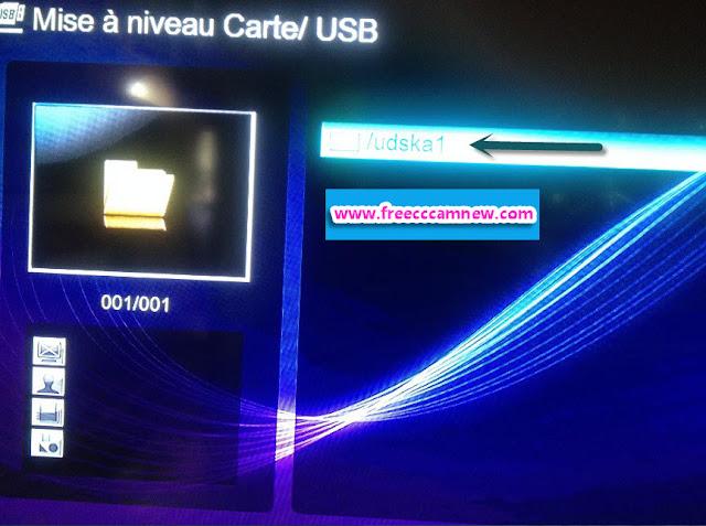 تحديث الجهاز الجديد Digiclass MA-905 HD,تحديث الجهاز الجديد, Digiclass MA-905 HD