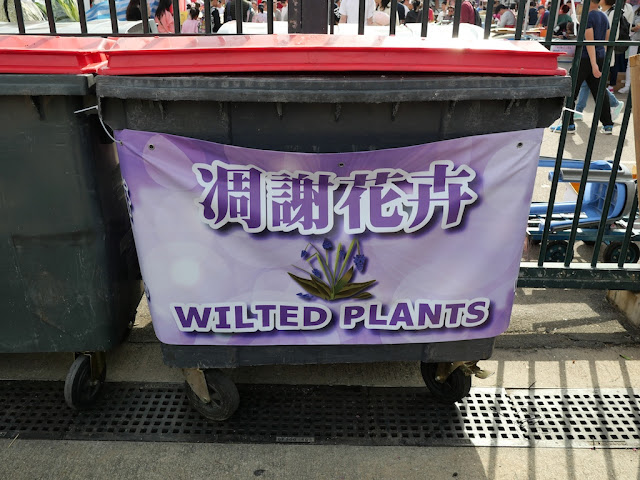 """Wilted Plants"" trash bin"