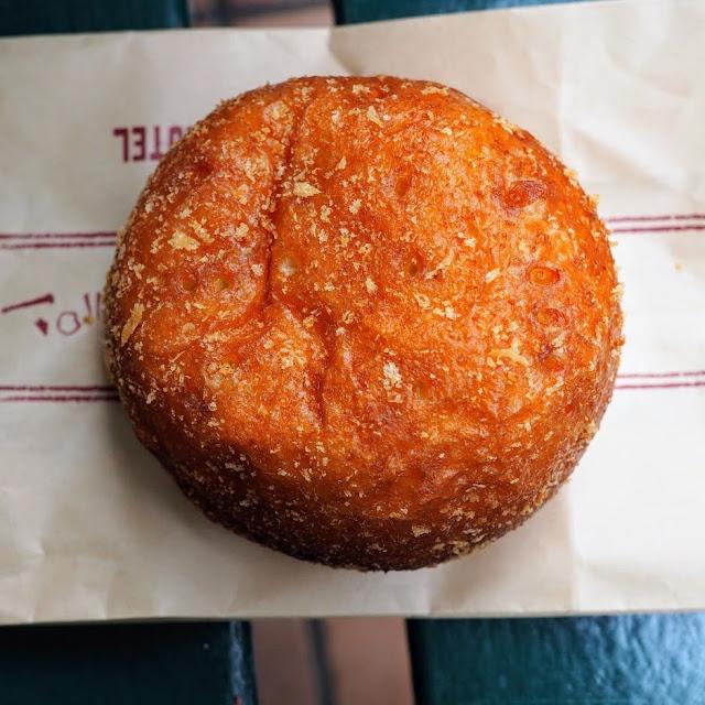 富士屋ホテルのパン屋さんPICOT クラシックカレーパン