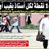 لا يخص المغرب : تطبيق خصم 16 نقطة لكل أستاذ يتغيب أو يتأخر في هذه الدولة