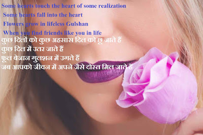 Happy Rose Day ,new  shayari 2019