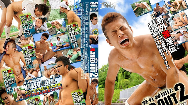 Naked Out 2