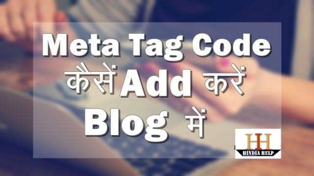 Meta Tags Code Blogger Blog Me Kaise Add Kare SEO Ke Liye