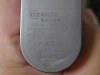 Dyson DC35マルチフロアー用バッテリー充電器出力348mA