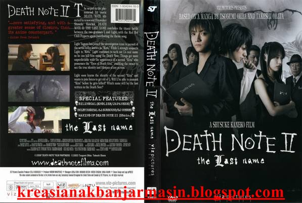 name free death-#14
