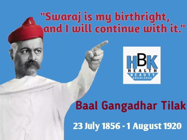 Baal Gangadhar Tilak Biography