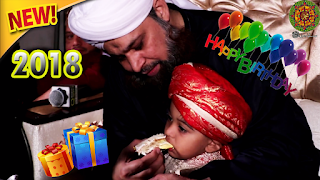 How Owais Raza Qadri Celebrate Birthday of Innocent Hammad after Private Mehfil e Naat 2018