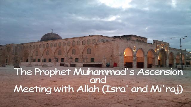 Luarbiasa!!! Peristiwa Perjalanan Isra Mi'raj Nabi Muhammad SAW Hanya Semalam Saja
