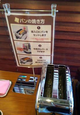 快活CLUB 徳島蔵本店 無料モーニング食べ放題