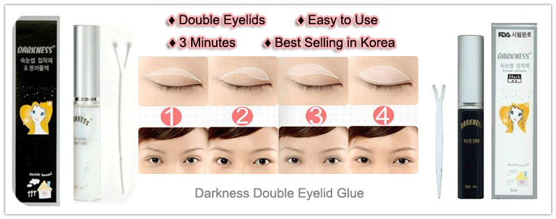 Darkness False Eyelashes Glue ~ 4Hime