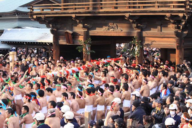 Lễ hội đền Konomiya tỉnh Aichi