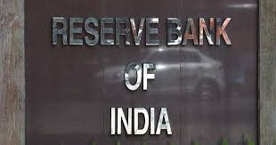 Reserve Bank of India – RBI Recruitment 2017
