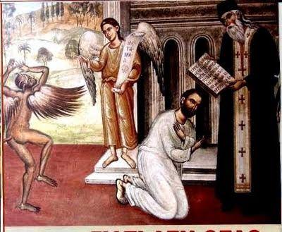 psihanaliza spovedanie ortodoxa religie