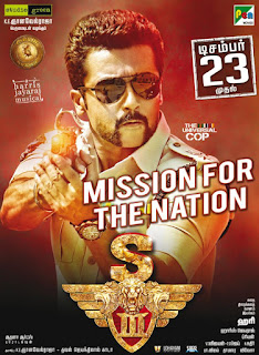 S3_Surya_New_HD_Posters