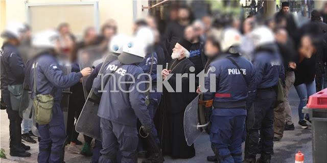Κρήτη: Αναρχικοί προπηλάκισαν τον αρχιεπίσκοπο Κρήτης