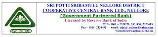 SPSRNDCCB Staff Assistant Syllabus Online Test