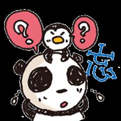 Pandapan+kanji