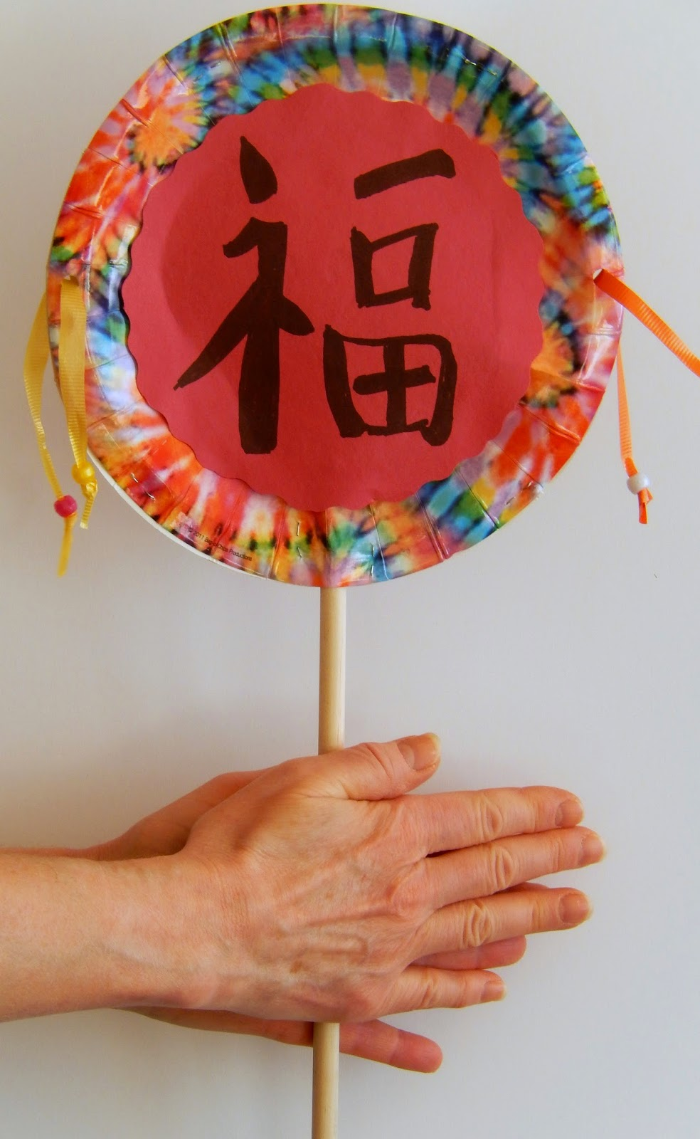 Chinese writing art projects