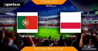 Португалия – Польша прямая трансляция онлайн 20/11 в 22/45 по МСК.