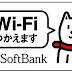 パチンコ屋で無料Wi-Fiスポットの使い方と3つの利用メリット