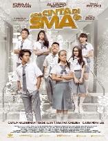 Sinospsis Film ADA CINTA DI SMA (2016)