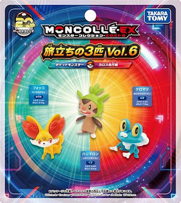Takara Tomy figure Monster Collection 20th Anniversary Starter Set  Vol 6