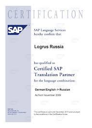 Sap Bi Bw 7 3 7 4 Certification Training Certification