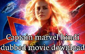 Captain-marvel-hindi-dubbed-720p