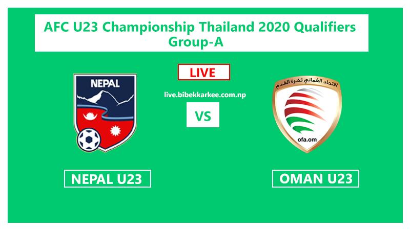 Live | Nepal U23 vs Oman U23 | AFC Championship U23 Thailand 2020 Qualifiers