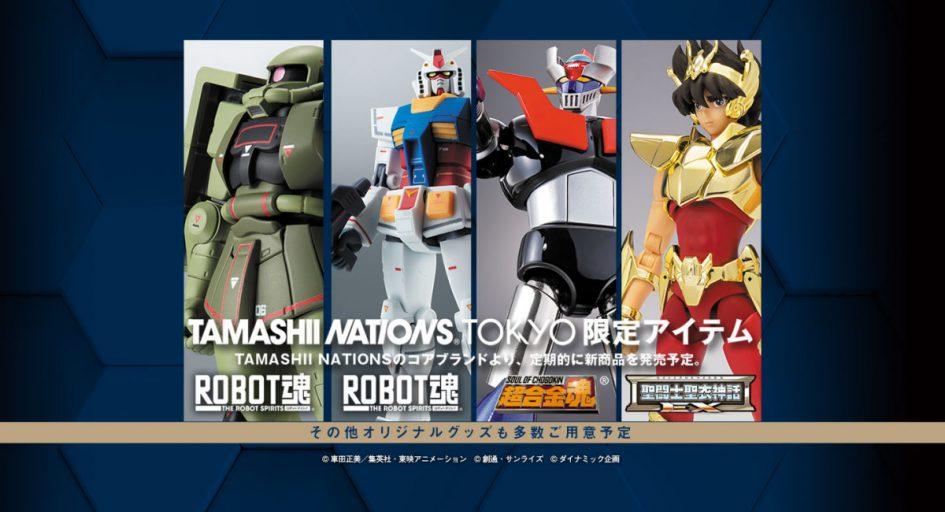 Nueva tienda de Tamashii Nations en Tokyo y figuras exclusivas.