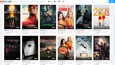 Regarder les séries télévisées américaines sur Youku