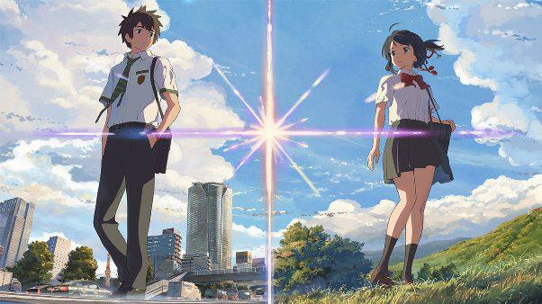 Kimi no Na Wa. ( Your Name.)